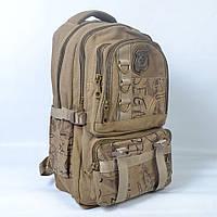 Рюкзак брезентовый Babyfish, фото 1