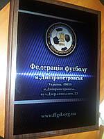 Друк сертифікатів, дипломів і грамот, фото 1