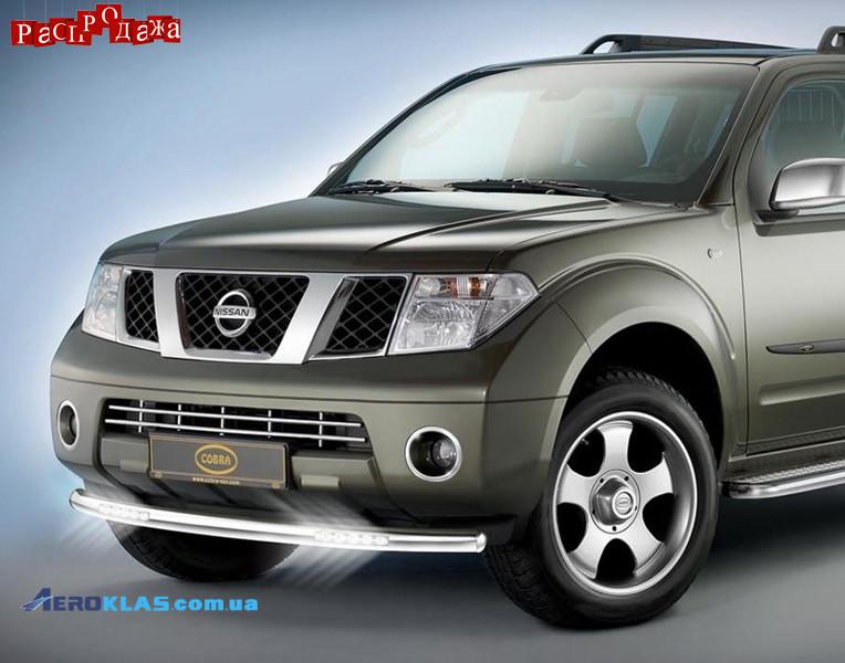 Защита передняя с LED фонарями Nissan Pathfinder 2005-2016