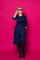 Элегантное классическое  пальто-кардиган