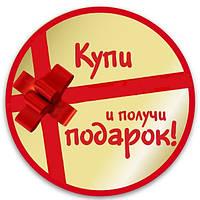 Акция к открытию магазина ProVape в г. Харькове!