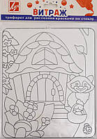 Трафарет для витражей фигурный Енотик,  22С 1407-08