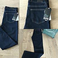 """Джинсы женские стильные классические """"Lexus jeans""""с высокой талией зауженные"""
