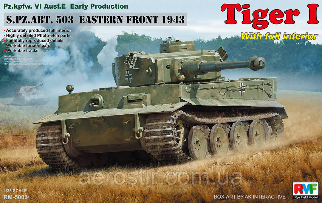 ТИГР 1\35  RMF 5003