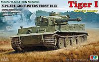 Сборная модель танка ' ТИГР 1\35  RMF