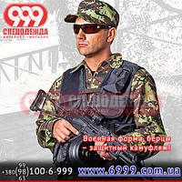 Военная форма для охраны