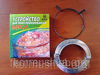 Устройство для консервации мяса, фото 1