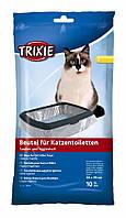 Trixie (Трикси) Мешки для кошачьих туалетов лотков 46 × 59 cм