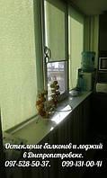 Остекление балкона, остекление лоджии