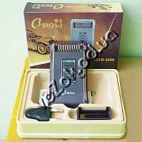 Мужская электробритва Boli RSCW-8008 c аккумулятором плюс триммер