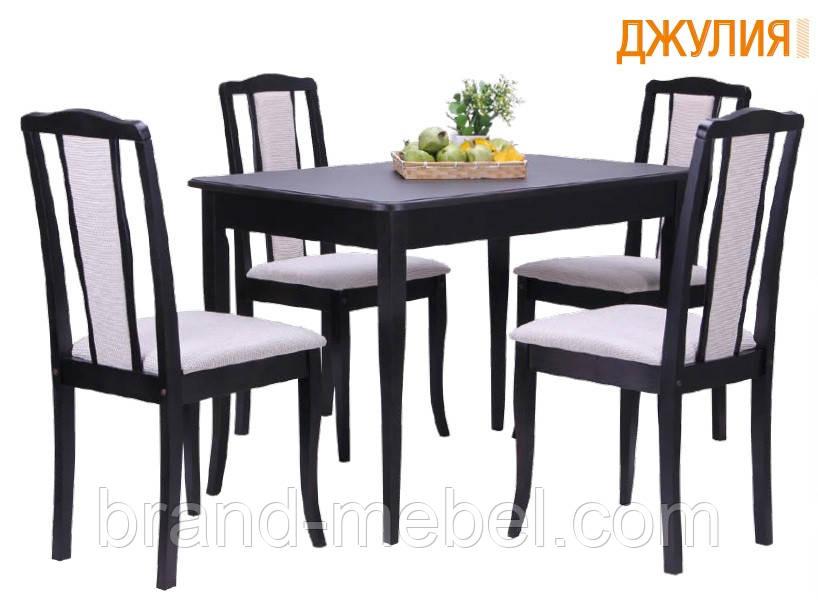 Комплект Джулия (стол + 4 стула)