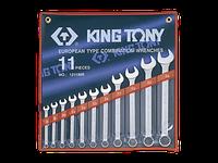 Ключи комбинированные 8-24 мм (компл. 11 шт.) KINGTONY 1211MR