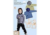 Кофта для мальчика (3 цвета, р.80-110 )
