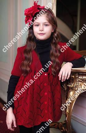 Нитки Alize Superlana Klasik 56 красный, фото 2
