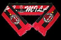 Шарф футбольный вязаный с  символикой FC Milan  ФК Милан