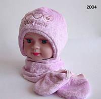 Зимний набор Florianka, TM Jamiks, Польша. 40 см