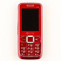 Мобильный телефон Nokia Matrix E90 (красный)