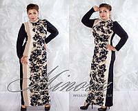 Длинное батальное трикотажное платье