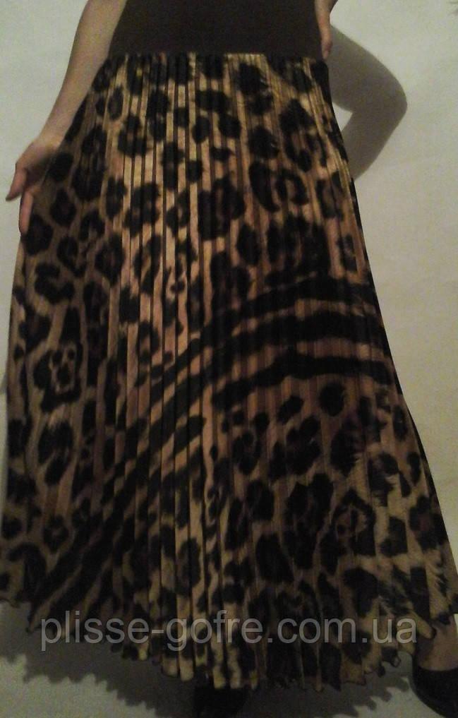 b240cad0758 Шикарная юбка гофре в пол ЛЕОПАРДОВЫЙ ПРИНТ
