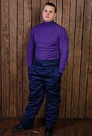 """Мужские рабочие зимние брюки  """"Эверест"""" синие"""
