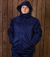 """Зимняя рабочая одежда для мужчин """"Арктика"""" синяя"""