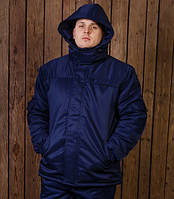 "Зимняя рабочая одежда для мужчин ""Арктика"" синяя, фото 1"