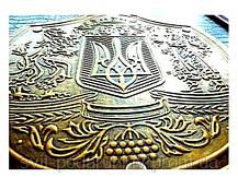 """Нарды с гербом Украины """"Тризуб золотий"""", фото 2"""