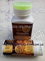Кордицепс с витаминами  С и Е Тибемед