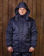 """Мужские рабочие зимние куртки """"Арктика"""" темно-серая"""