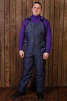 """Утепленная рабочая одежда для мужчин - полукомбинезон зимний """"Тайфун"""" темно-серый"""