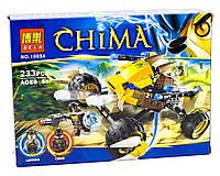 Конструктор Bela 10054 аналог LEGO Чима 70002 Лев Леннокс атакует 233 дет, фото 1