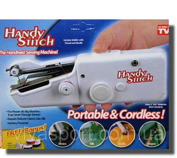 Ручная швейная машинка Handy Stitch, минишвейка Хенди Стич