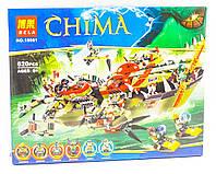 """Конструктор аналог LEGO Chima/Чима 70006 Bela """"Флагманский корабль Краггера"""" 609 деталей арт.10061, фото 1"""