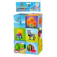 Детские мягкие кубики для ванной S 9251