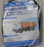 Р/к гидроцилиндра подъема кузова КАМАЗ 55102 (колхозник) (пр-во Украина)