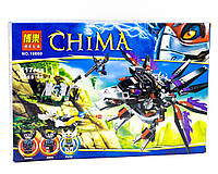 Конструктор Bela 10060 аналог LEGO Чима: 70012 Bela Похититель Чи Ворона Разара Chima 417 деталей, фото 1