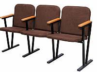 Кресло для актового зала, мягкое, 3-местное, низкое