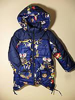 Куртка для девочки 6 - 8лет