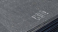 Паронит ПМБ листовой 1,5 мм ГОСТ 481-80 для прокладок