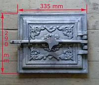 Дверца чугунная (290х335)(330х365)винт
