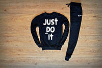 Мужской спортивный костюм Nike Just Do It черного цвета