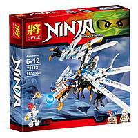 Конструктор Lele Ninja (аналог Lego Ninjago) 79142 Атака Ледяного Дракона 165 дет , фото 1