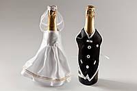 Костюмчики для свадебного шампанского Жених и невеста