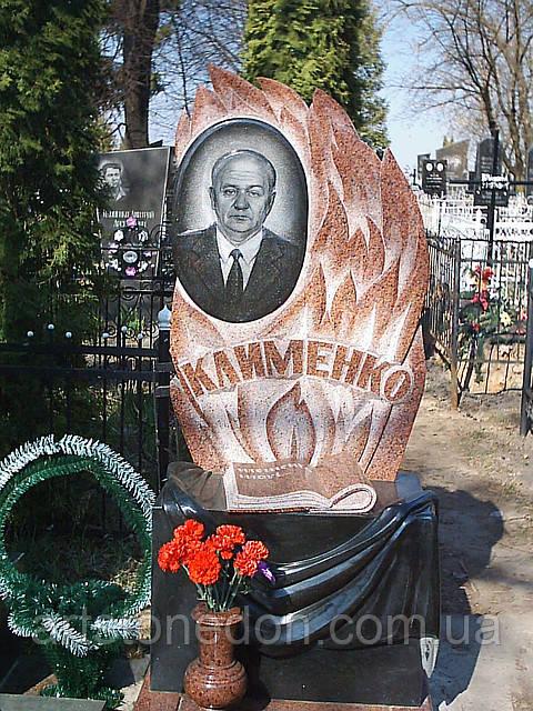 """Гранитный памятник """"Пламя красное"""""""