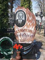 """Гранитный памятник """"Пламя красное"""", фото 1"""