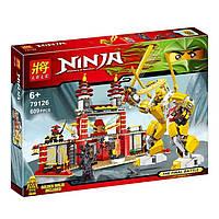 Конструктор Lele Ninja (аналог Lego Ninjago) 79126 Храм Света 609 дет , фото 1