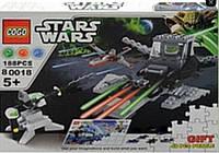 "Конструктор 80018 ""Star Wars"", 188 дет"