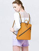 Супер Набор Две Сумки+ рюкзак+ косметичка. Отличный подарок, фото 2