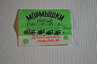 Свинцовая  литая мормышка 7 видов, фото 1