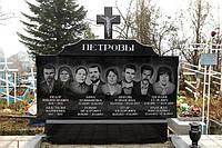 Памятник гранитный на несколько человек
